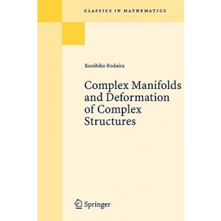 Complex Manifolds and Deformation of Complex Structures