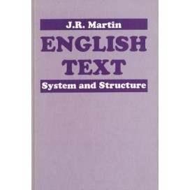 English Text: System and Structure